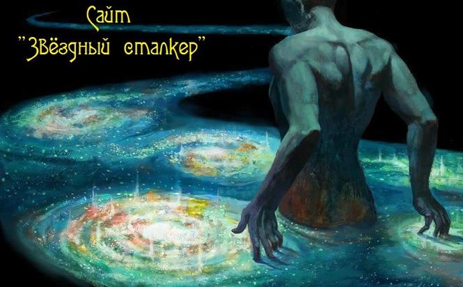 zolotoy-dozhd-s-tochki-zreniya-seksologii